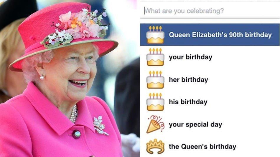 queencomposite